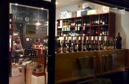 BEDFORD NOSTRAND WINE