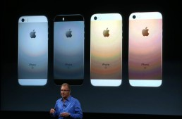Apple Introduces Smaller iPhone in Cupertino